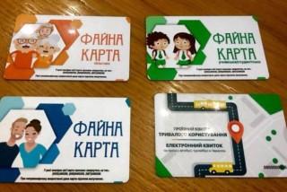karta-ternopoyalnina-23-07-2020