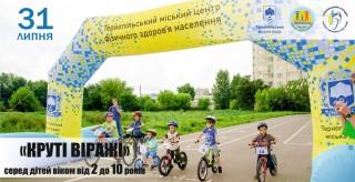kruti-viragi-22-07-2020