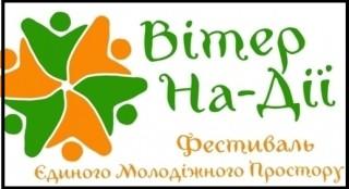 viter-nadii-29-07-2020