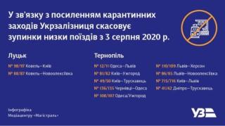 FB_IMG_1596227839201-678x381