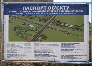 remont-gaivskogo-mostu-24-07-2020-jpg-2-07-08-2020222