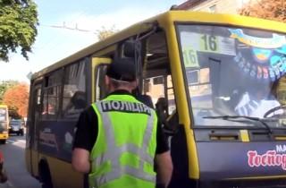 reyd-patrulnoi-politsii-v-gromadskomu-transporti-ternopolya