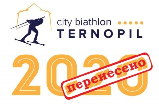 city-biathlon-ternopil-2020