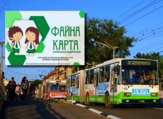 bezkoshtovniy-proizd-dlya-ditey-i-studekntiv-u-ternopoli2020