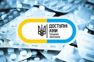 dostupni-liki-26102020