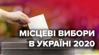 mistsevi-viblr-2020-23102020