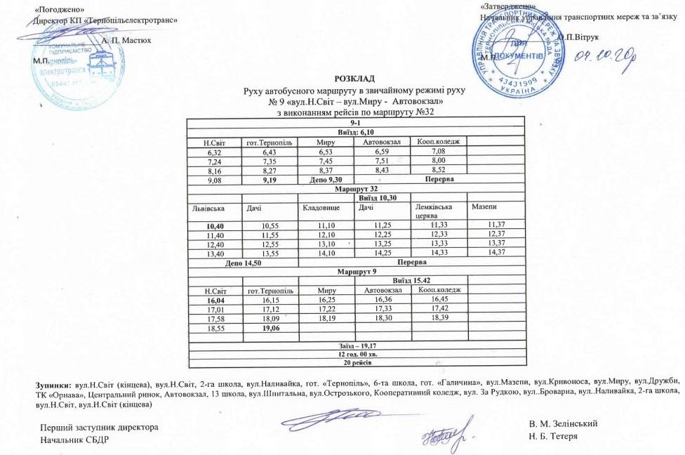 rozklad-1-3-1-page-0001-1-1024x724