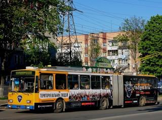 troleybus230420192020