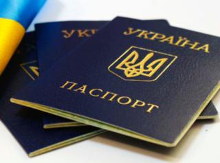 vidacha-pasportiv-24-25-govtnya-2020-roku