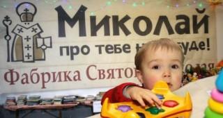 U-Ternopoli-zapratsyuvala-Fabryka-Svyatogo-Mykolaya-