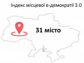 e-demokratii-11122020