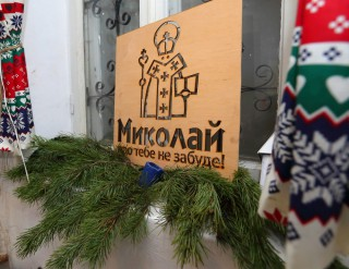 fabrika-svyatogo-mikolaya-ternopil-2020-13
