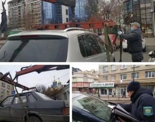 inspektori-z-parkuvannya-2020