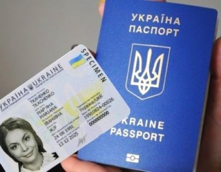 pasport-gromadyanina-ukraini-mogna-vigotoviti-u-tsnapi