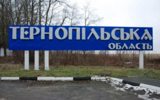 ternopilska-oblast