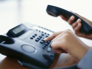telefonnyj-zvonok-e1491563343823-15-80-31-07-2020