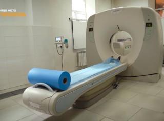likuvalno-diagnostichniy-tsentr-ternopil-tomograf-2021