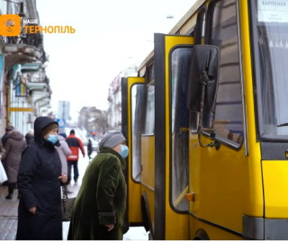 obmegennya-shchodo-bezkoshtovnogo-proizdu-pensioneriv-u-gromadskomu-transporti-mista-2021