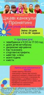 2021187692992-756431821598281-1570348971557325470-n
