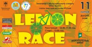 obkladinka-Lemon-Race