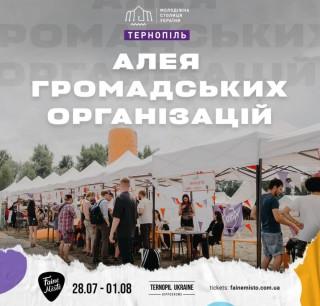photo-2021-05-20-14-23-52-06_07_2021