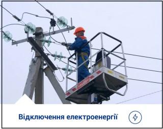 energy-3-1200x1200px