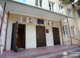 sadochok-6-ternopil-zavershennya-remontu-22-05-2020r-7