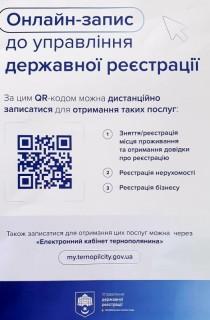 241221384-1037482747043916-3745533848902278236-n