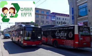 bezkoshtovniy-proizd-dlya-meshkantsiv-ternopilskoi-otg-18-09-2019-jpg-2