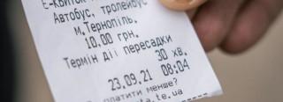 2369009-de-mozhna-pridbati-razoviy-elektronniy-kvitok-dlya-proyizdu-u-gromadskomu-transporti-ternopolya-spisok-adres